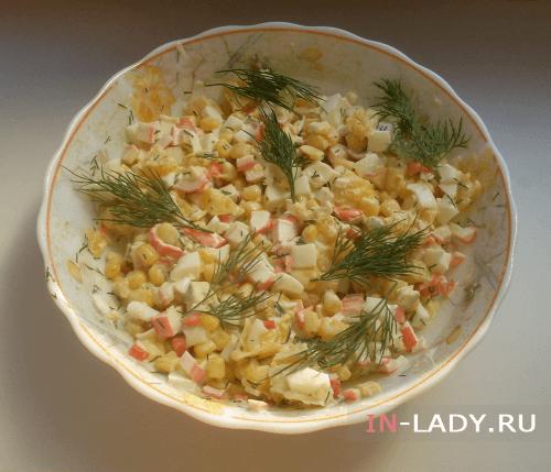 салат из крабовых палочек и апельсина